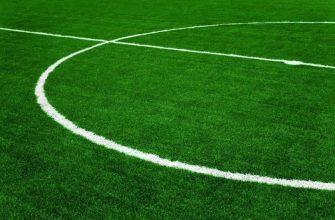 догон в футболе