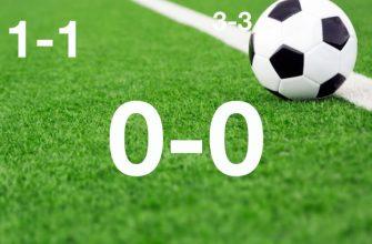 ставки на ничью в футболе – стратегии